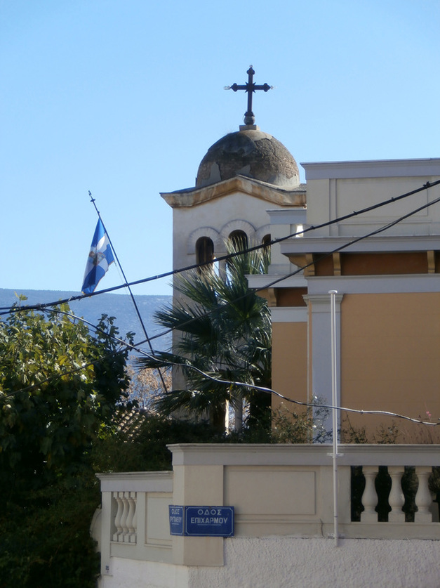 The church of Aghios Nikolaos Rangavas, Athens