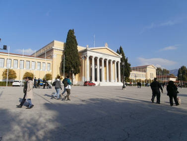 The Zappeion Hall building.