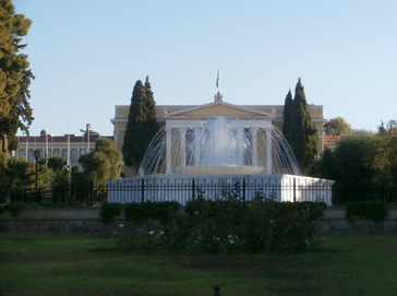 Zappeion Hall, as shot from Leoforos Olgas Avenue.