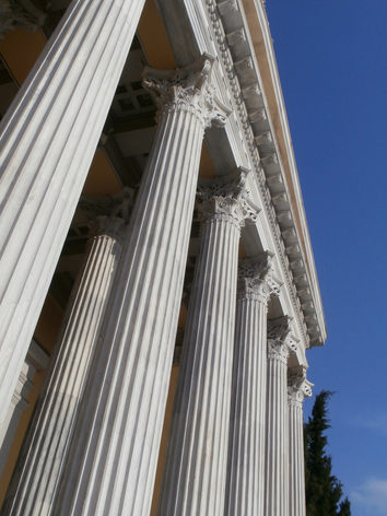 The Corinthian-style colonnade of the Zappeion Hall.