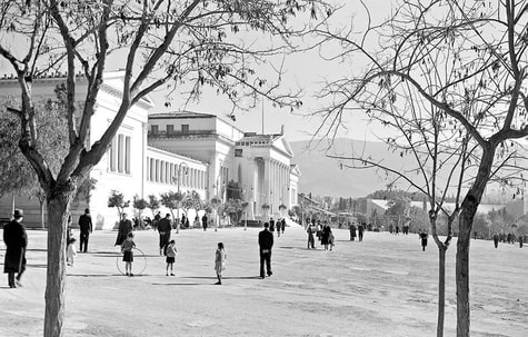 A vintage photograph of Zappeion Hall.