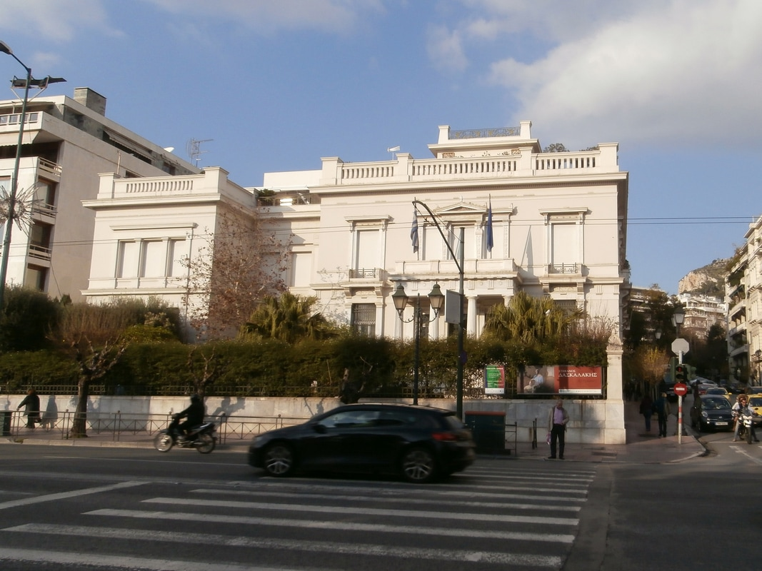 The Benaki Museum of Athens, Central Building.