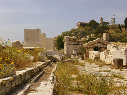The archaeological site at Eleusis.