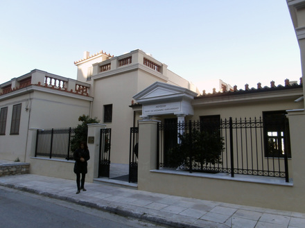 Kanellopoulos Museum, Plaka