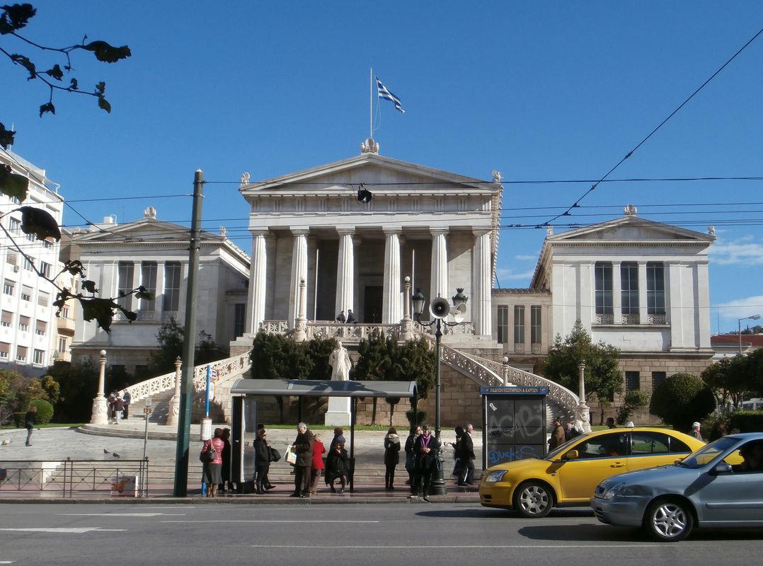 The National Library of Greece historic building.
