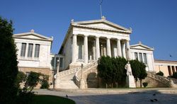 The National Library of Greece, Athens