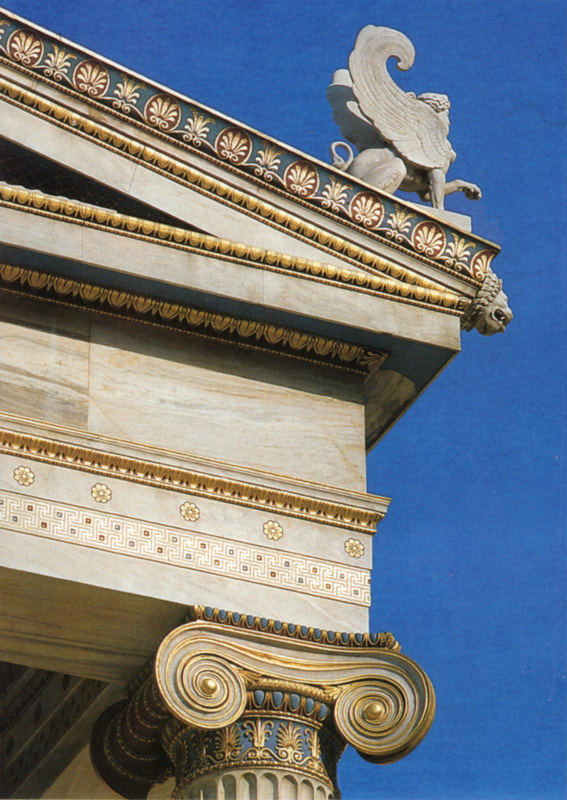 The Athens Academy. Detail.