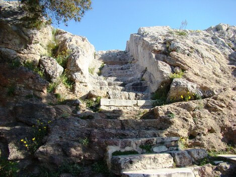 The steps to Areopagus.