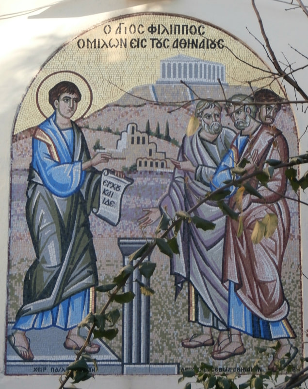 Agios Philippos addressing the Athenians, mosaic on the Adrianou Street side of the church.