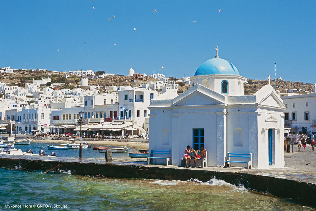 Mykonos. Hora. Photo by Y. Skoulas, courtesy of the Greek National Tourism Organization.