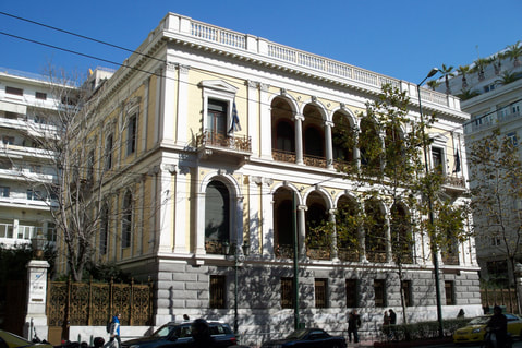 The Numismatic Museum of Athens.