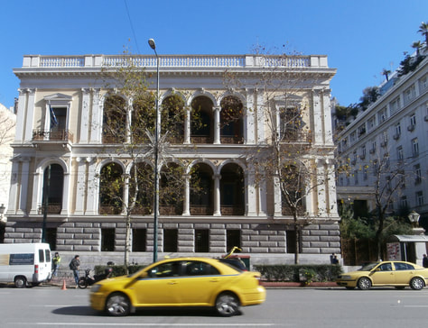 The Numismatic Museum, Athens.