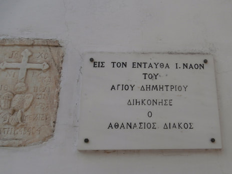 Athanasios Diakos, the hero of the Greek War of Independence of 1821 served in this church as a deacon.