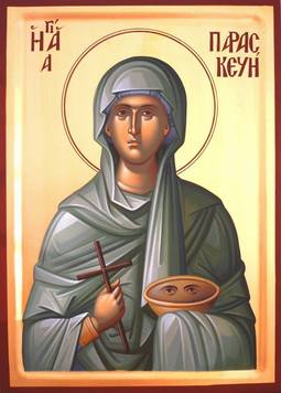 Icon of the Virgin-Martyr Agia Paraskevi